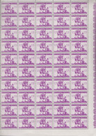611 -  XX - ST MARTIN III - 3.25+3.25 - PANNEAU 1I - ET DE NOMBREUSES VARIETES - Hojas Completas