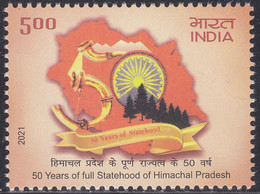 India - New Issue 25-01-2021  (Yvert ) - Unused Stamps