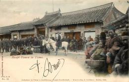 China - Tsimo - Haupt-Yamen In Tsimo - Importante Maison D' Un Mandarin - Colors - China