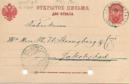 """000901 - FINLAND - POSTAL STATIONARY 10 PEN RESPONSE PART (Mi P34A) CLEARLY CANCELLED """"KPXP N°9""""  TO JAKOBSTAD - 1906 - Covers & Documents"""