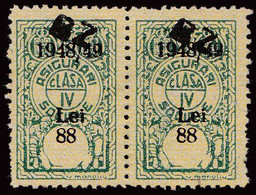 ROMANIA - CINDERELLA : ASIGURARI SOCIALE - CLASA IV / ASSURANCE / SOCIAL INSURANCE - 2 X 88 LEI - 1948 / '949 (ag882) - Revenue Stamps