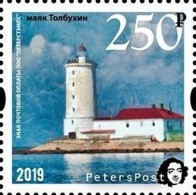 Russia 2019 Peterspost Tolbuhin Lighthouse 300 Years (oldest Russian Lighthouse Finnish Gulf) Stamp Mint FV Price ! - Unused Stamps