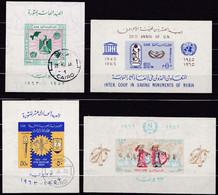 EG535 – EGYPTE – EGYPT – 1962-66 - BLOCKS LOT – 23 € - Blokken & Velletjes