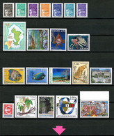 MAYOTTE 1999 Année Complète  N° 62/80 PA 4 Bloc 1 ** Neufs MNH  LUXE C 85,60 € Full Year  Jahrgang Ano Completo - Unused Stamps