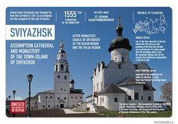 New Postcard Russia UNESCO SVIYAZHSK - Russie