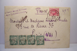 CACHET - LE CONSUL GENERAL DE FRANCE - Agent Consulaire à  COURTRAI - Seals Of Generality