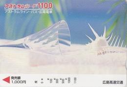 Carte Prépayée JAPON - COQUILLAGE - SHELL Animal JAPAN Prepaid Card - MUSCHEL - CONCHIGLIA - FR 532 - Japon