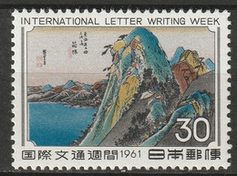 Japan 1961 Sc 735  MNH** - Unused Stamps