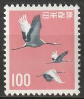 Japan 1963 Sc 753  MNH** - Unused Stamps