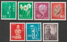 Japan 1976 Sc 1244-53  Set MNH** - Unused Stamps
