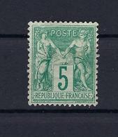 Frankreich Mi.59I * Kat.850,-€ - 1876-1878 Sage (Type I)