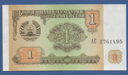 TAJIKISTAN - P.1 – 1 Ruble 1994 UNC - Tajikistan