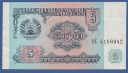 TAJIKISTAN - P.2 – 5 Ruble 1994 UNC - Tajikistan