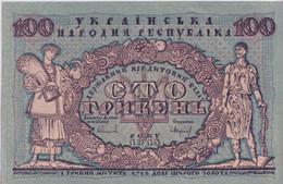 Billet 100 Hrywen Ukraine  1918 - Etat Neuf / XF - Ucrania