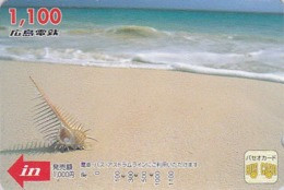 Carte Prépayée JAPON - COQUILLAGE - SHELL Animal JAPAN Prepaid Card - MUSCHEL - CONCHIGLIA - Hiro 533 - Non Classés