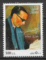 Lebanon 2020. Scott #822 (U) Georges Schehadé (1905-89), Writer ** Complete Issue - Lebanon