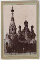 Germany 1889 Cabinet Portrait Photo Russian Church Dresden Editor Stengel & Markertsize 11x17cm - Dresden