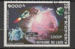 Laos, Poste Aérienne N°121 - Laos