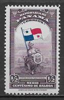 Panama 1942. Scott #342 (MNH) National Emblems - Panama