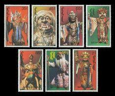Mongolia 1991 Mih. 2312/18 Tsam Dance Masks MNH ** - Mongolia