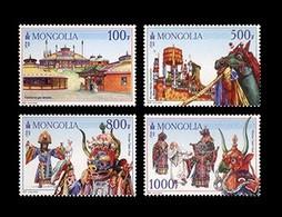 Mongolia 2015 Mih. 3959/62 Dashichoiling Monastery MNH ** - Mongolia