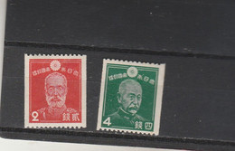Japon Yvert 241a + 242 A * Neufs Avec Charnière - 2 Scan - Unused Stamps