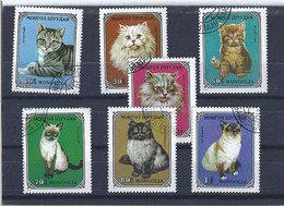 Used Stamps Nr.1201-1207 In MICHEL Catalog - Mongolia