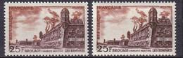 FRANCE - Brouage Papier Carton Et Normal Neuf TTB - Varieteiten: 1950-59 Postfris