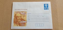 Leonardo Da Vinci Bulgaria 1998 Hélicoptère Helicopter Postal Stationery New ** FLIGHT VOLO Aviation - Sobres