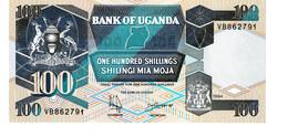 Uganda P.31c 100 Shillings 1994   Unc - Uganda