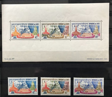 ROYAUME LAOS 1964 - YT 94 / 96 NEUF**/MNH + BF BLOC 30 NEUF*/MH - UNESCO NUBIE - Laos