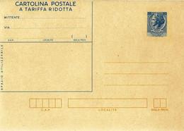 Cartolina Postale SIRACUSANA '77 Lire 60 (1977); Nuova - Interi Postali