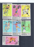 Used Stamps Nr.1964-1970 In MICHEL Catalog - Mongolia