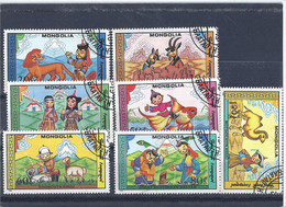 Used Stamps Nr.1957-1963 In MICHEL Catalog - Mongolia