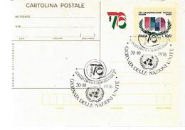 Cartolina Postale ITALIA '76 (1976); AS_Milano - Interi Postali