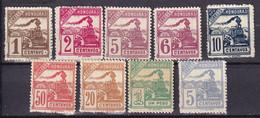 HONDURAS - Trains De 1898 - Série Complète Neuve - Honduras