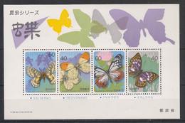 Japan - 1987 - Bloc Feuillet BF N° Yv. 97 - Papillons / Butterflies - Neuf Luxe ** / MNH / Postfrisch - Butterflies