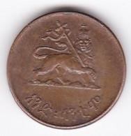 Ethiopie 1 Santeem 1936 (1944) Hailé Selassié I, En Cuivre, KM# 32 - Ethiopia