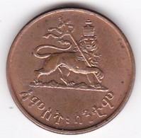 Ethiopie 5 Santeem 1936 (1944) Hailé Selassié I, En Cuivre, KM# 33 - Ethiopia