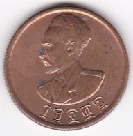 Ethiopie 10 Santeem 1936 (1944) Hailé Selassié I, En Cuivre, KM# 34 - Ethiopia