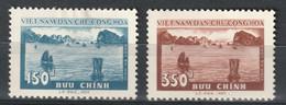 North Viet Nam - 1959 - Sc 89 - 90 - Ha Long Bay - MH - #1 - Vietnam