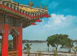 Taiwan - Cheng Ching Lake Near Kaohsiung 1972 - Taiwan