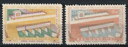 North Viet Nam - 1959 - Sc 95 - 96 - Xuan Quang Dam - MNH - #6 - Vietnam