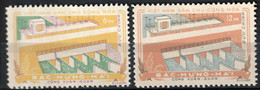 North Viet Nam - 1959 - Sc 95 - 96 - Xuan Quang Dam - MNH - #7 - Vietnam