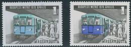 UNGARN 1970 Eröffnung Der Ost-West-Metrolinie In Budapest 1 Ft. Postfr. ABART R! - Errors, Freaks & Oddities (EFO)