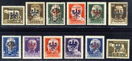 1944- Francobolli D'Italia Soprastampati - 12 Valori Della Serie - Nuovi Con Gomma Integra MNH** (il 15 C. Mlh) - Occ. Allemande: Lubiana