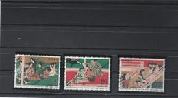Japon Yvert 2138 à 2140 ** Neufs Sans Charnière - Semaine De La Lettre 1994 - Neufs