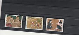 Japon Yvert 2219 à 2221 ** Neufs Sans Charnière - Semaine De La Lettre 1995 - Ungebraucht