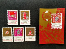 RUSSIA  MNH (**)1970 The 25th Anniversary Of Victory In Second World War - Unused Stamps