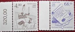 Kazakhstan  1996    Bicentenary Of National  Archive  2 V  MNH - Kazakhstan
